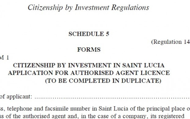 St Lucia Citizenship by Investment Application Forms